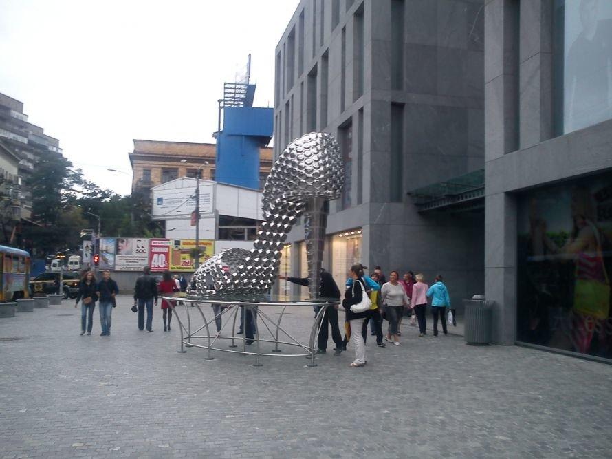 В Днепропетровске появилась цельнометаллическая женская обувь (ФОТО), фото-1