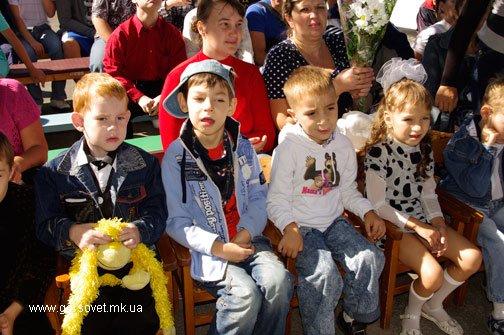 Николаевские малыши отметили Праздник Азбуки (ФОТО), фото-6