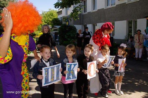 Николаевские малыши отметили Праздник Азбуки (ФОТО), фото-5