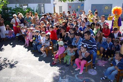 Николаевские малыши отметили Праздник Азбуки (ФОТО), фото-3