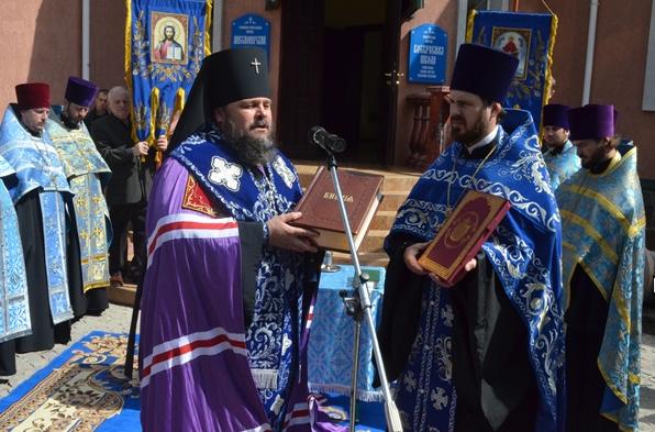 В Кривом Роге открыт Миссионерский центр и Воскресная школа (ФОТО), фото-2