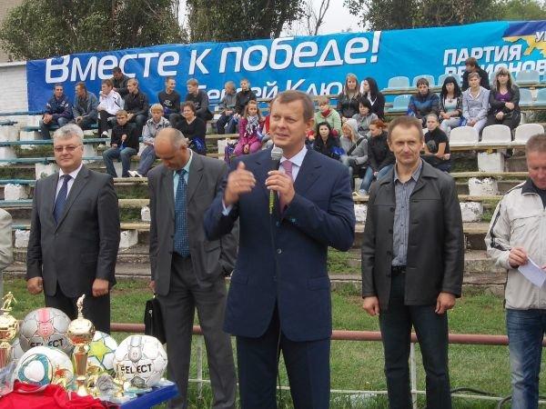 В Артемовске юношеские команды области будут бороться за два комплекта футбольной формы, фото-1