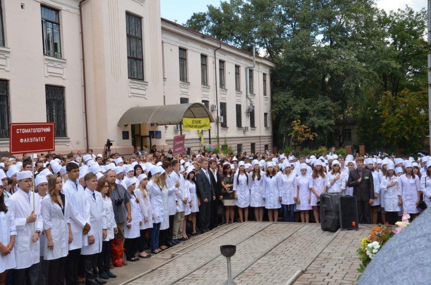 В Днепропетровске будущих эскулапов поздравил Гиппократ (ФОТО), фото-2