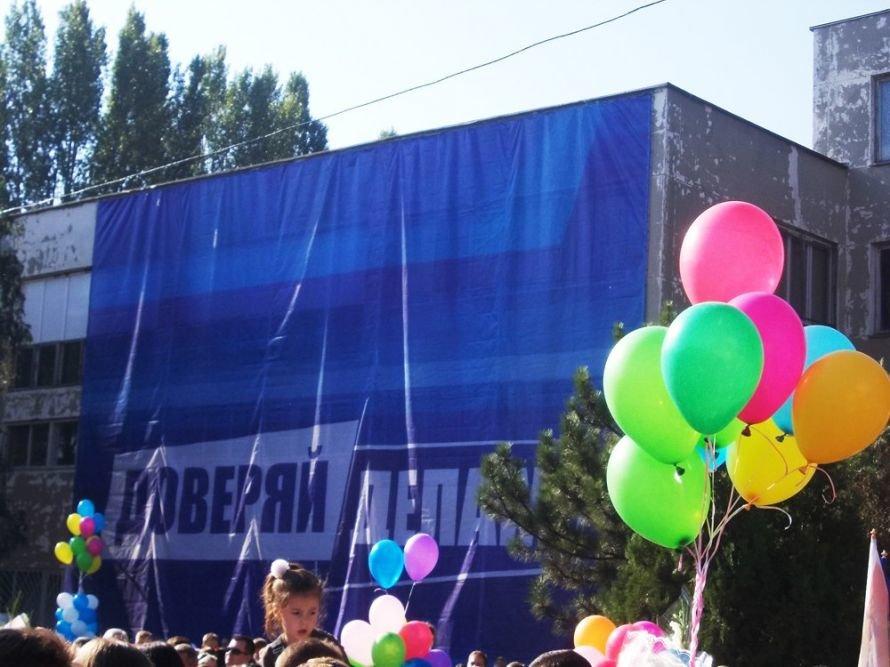 Предвыборное волшебство: первый звонок в одесской школе превратился в бенефис Труханова (Фото) (фото) - фото 2