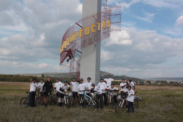 Мариупольские сироты на велосипедах добрались до Башкирии (ФОТО+ВИДЕО), фото-1