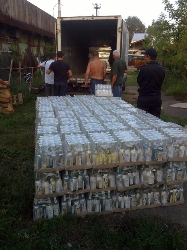 Львівські п'яниці лишилися своєї отрути (ФОТО), фото-1