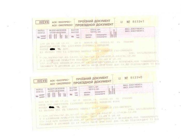 Билет 1
