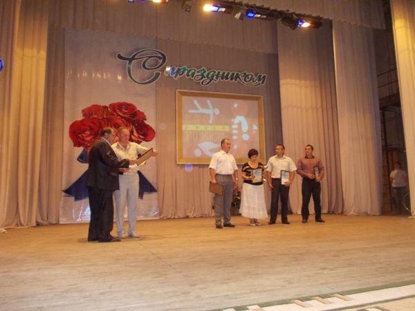 В Артемовске на День физической культуры и спорта награждали, спортсменов, тренеров и даже начальников ЖЭКов, фото-2