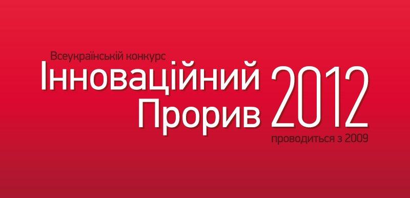 01_IP12_logo_UA_shadow