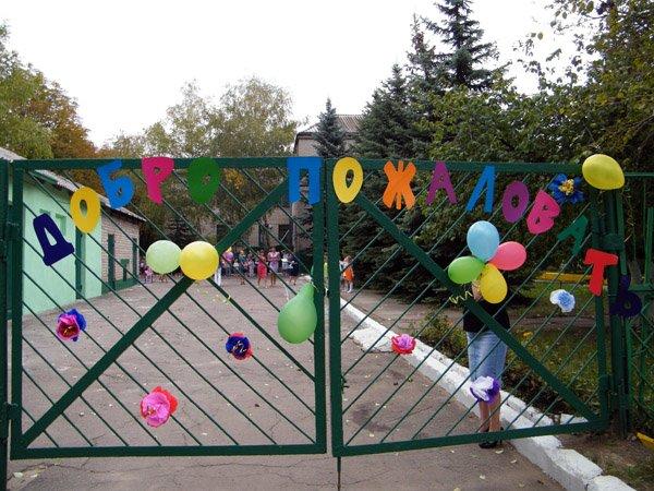 Сегодня горловскую  «Радость» посетил Николай Янковский, фото-1