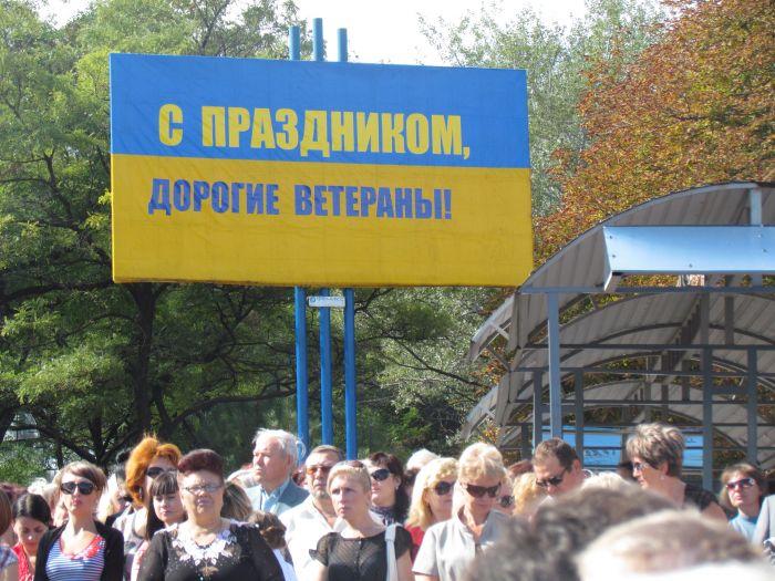 В Мариуполе отметили  69-ую годовщину  освобождения города от немецко-фашистских захватчиков   (ФОТО), фото-4