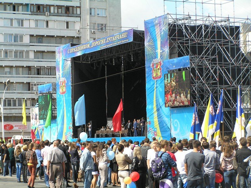 День Луганска-2012: Мясо, зрелища и собаки, фото-3