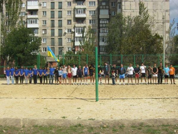 волейбол 001