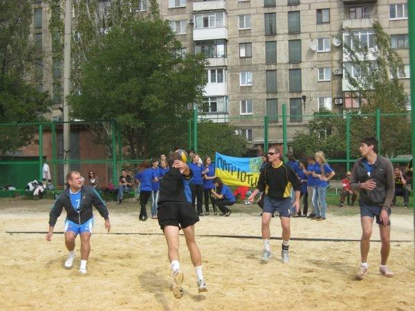 волейбол 008