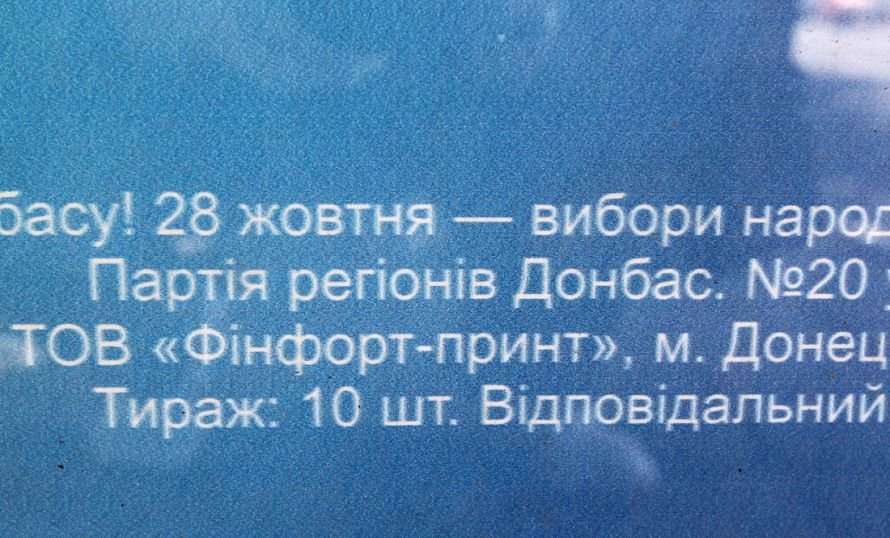 IMG_9402_новый размер