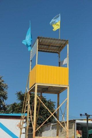 флаг пр на спасательной станции
