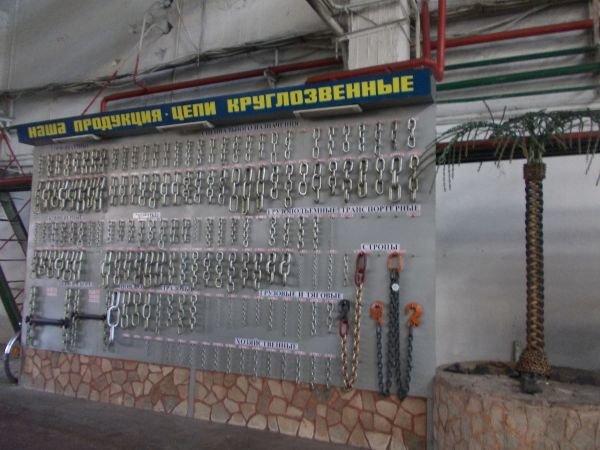 Самый крупный цех по производству цепей в Украине сегодня отмечает юбилей в Артемовске, фото-3