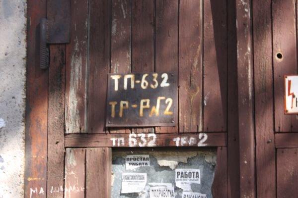 В центре Горловки люди живут «под высоким напряжением», фото-1