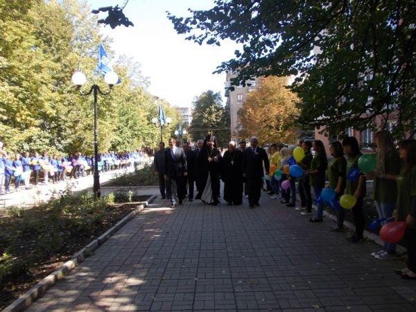 Артемовск: нижний парк открывали девизами и речевками, фото-1