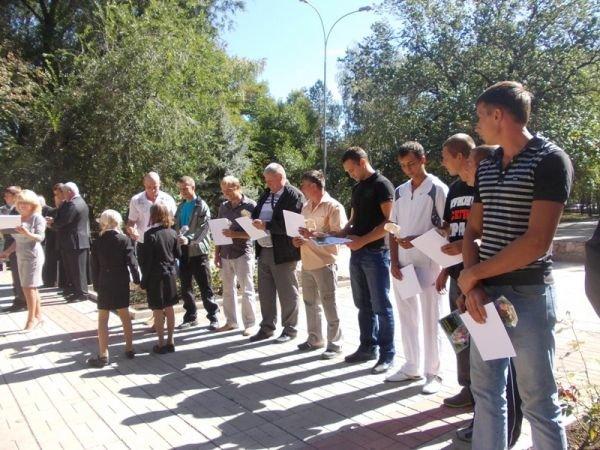 Артемовск: нижний парк открывали девизами и речевками, фото-6