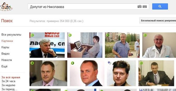 Что думает Google о Николаеве, фото-13