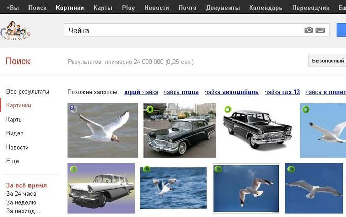Что думает Google о Николаеве, фото-1