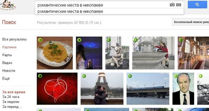 Что думает Google о Николаеве, фото-5