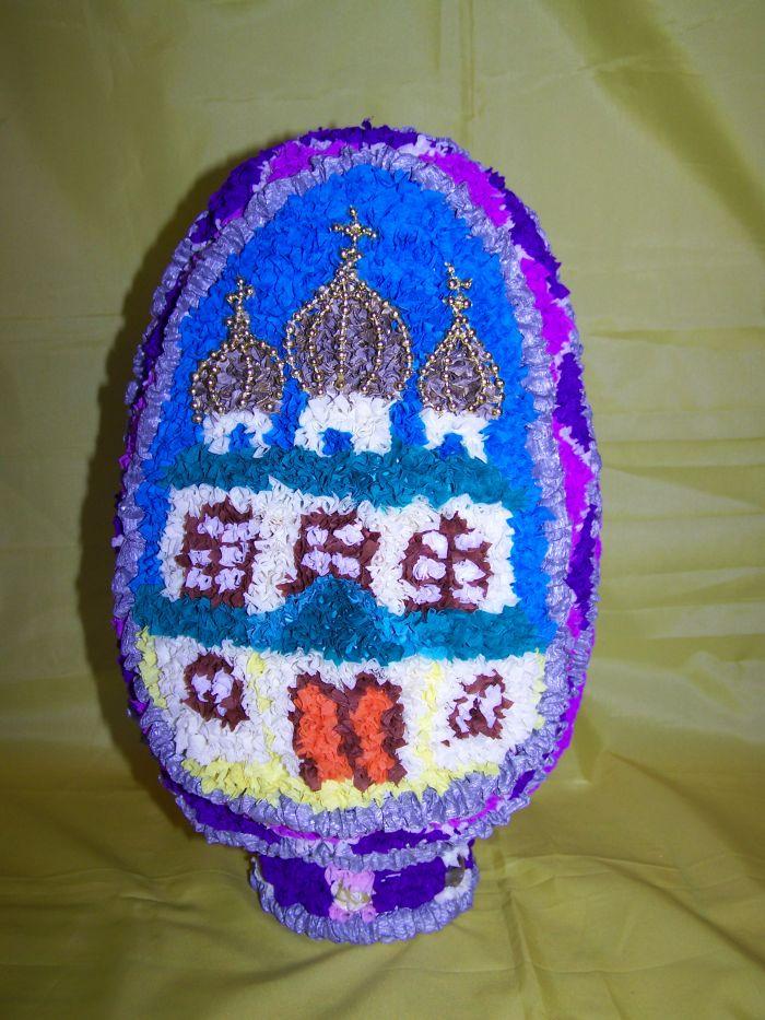 13. Искусница - пасхальное яйцо.