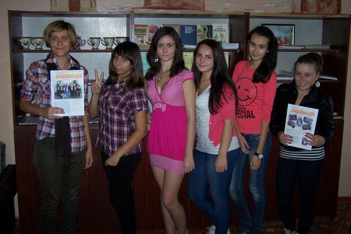15. Юные журналисты.