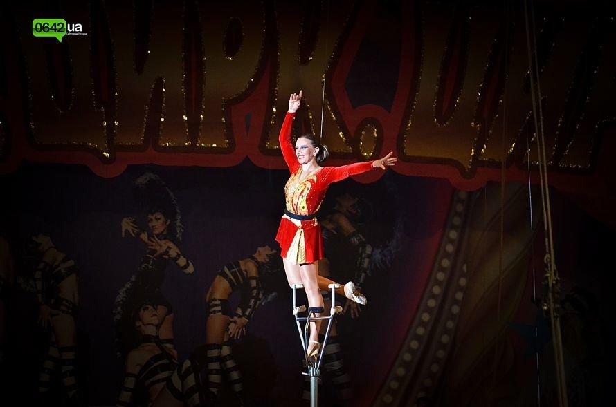 Премьера в Луганском цирке, фото-4