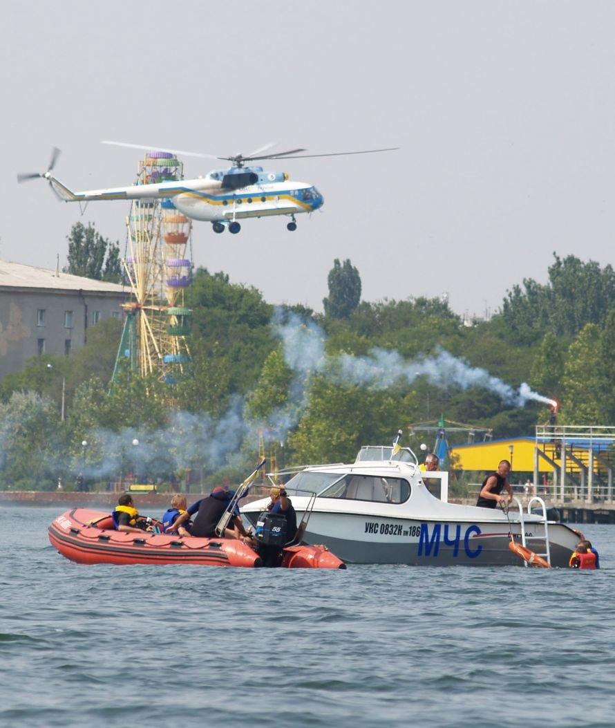 вертолет-катер
