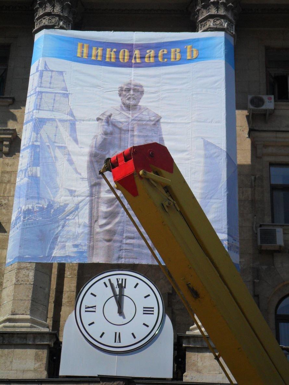 В Николаеве активно готовятся к приезду президента Януковича (ФОТО), фото-2