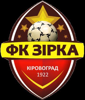 ФК Зірка логотип