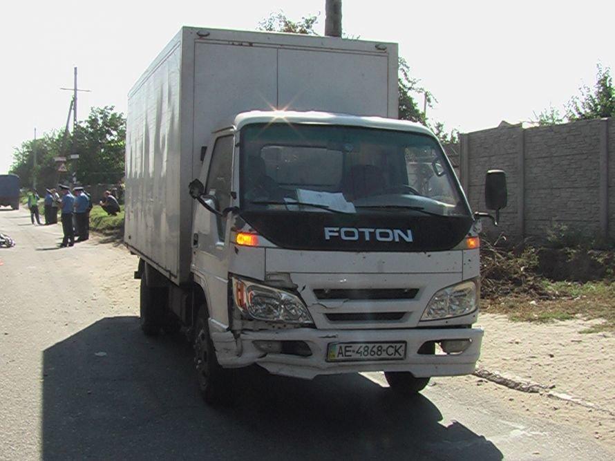 IMGA0552