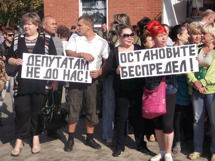 В Мариуполе митинговали против закрытия рынка «Солнечный» (ФОТО) (фото) - фото 2