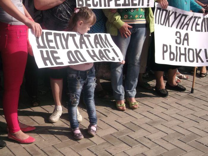 В Мариуполе митинговали против закрытия рынка «Солнечный» (ФОТО) (фото) - фото 9