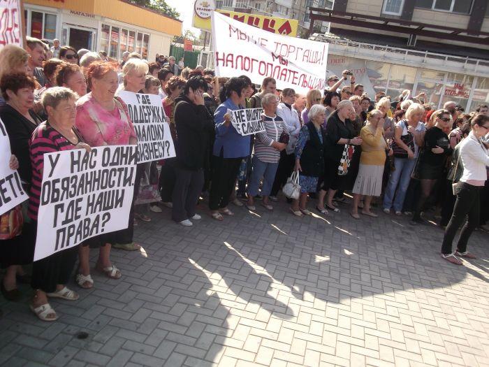 В Мариуполе митинговали против закрытия рынка «Солнечный» (ФОТО) (фото) - фото 10