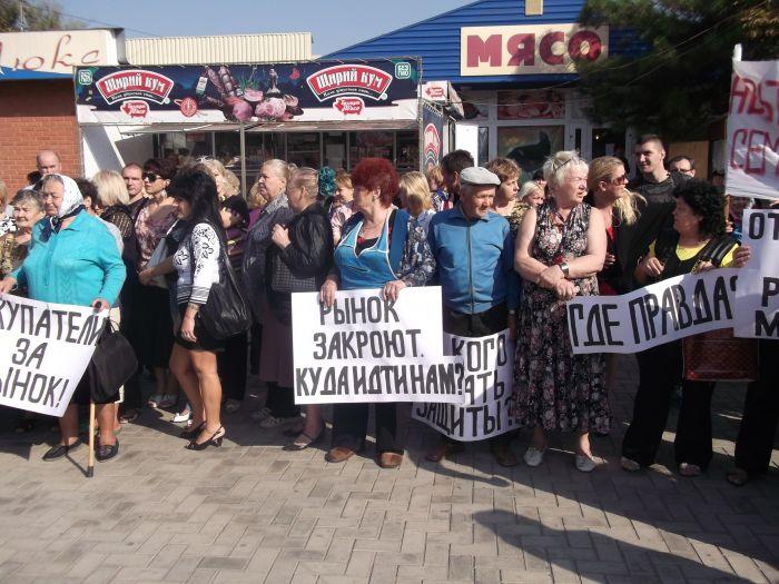 В Мариуполе митинговали против закрытия рынка «Солнечный» (ФОТО) (фото) - фото 1
