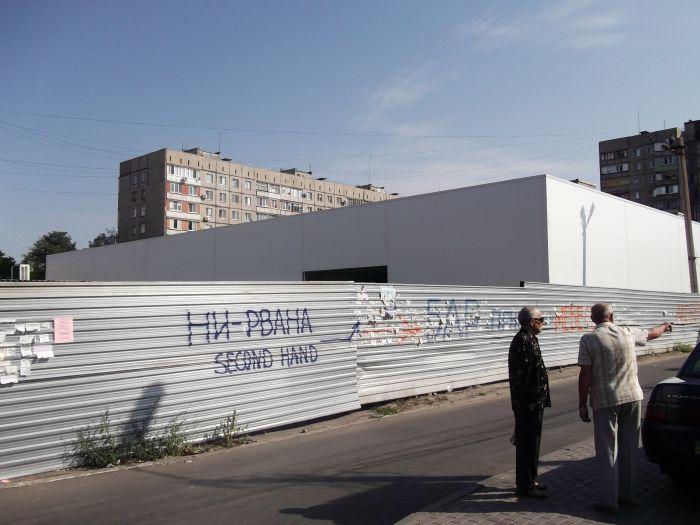 В Мариуполе митинговали против закрытия рынка «Солнечный» (ФОТО) (фото) - фото 14