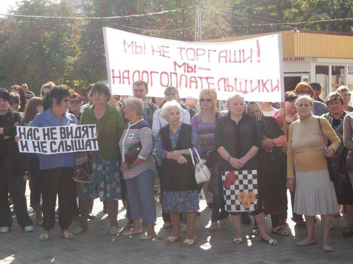 В Мариуполе митинговали против закрытия рынка «Солнечный» (ФОТО) (фото) - фото 3