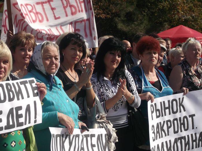 В Мариуполе митинговали против закрытия рынка «Солнечный» (ФОТО) (фото) - фото 7