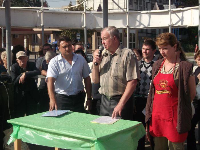 В Мариуполе митинговали против закрытия рынка «Солнечный» (ФОТО) (фото) - фото 6