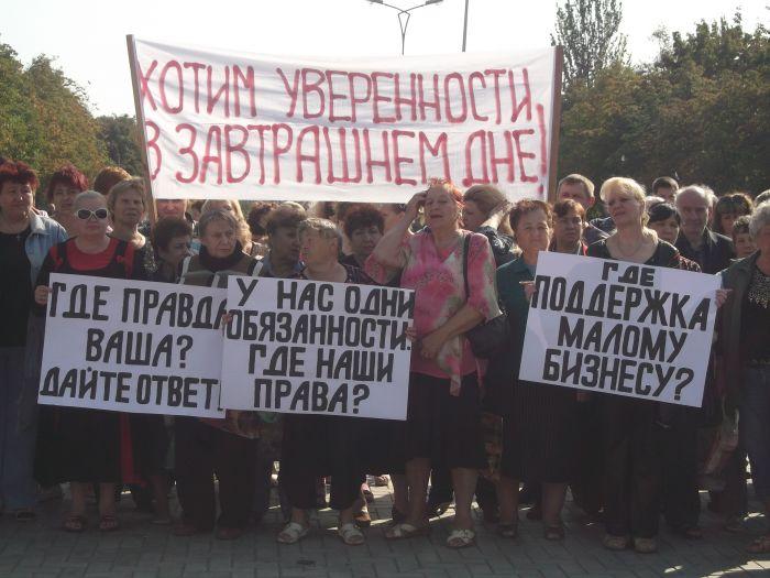 В Мариуполе митинговали против закрытия рынка «Солнечный» (ФОТО) (фото) - фото 8