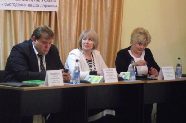 Сегодня в Горловке прошла региональная конференция, посвящённая защите прав детей, фото-1
