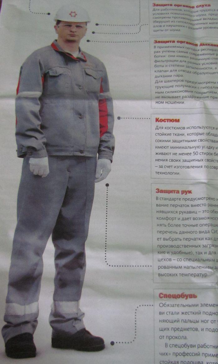 Фея защитит рабочих Ахметова (ФОТО), фото-1
