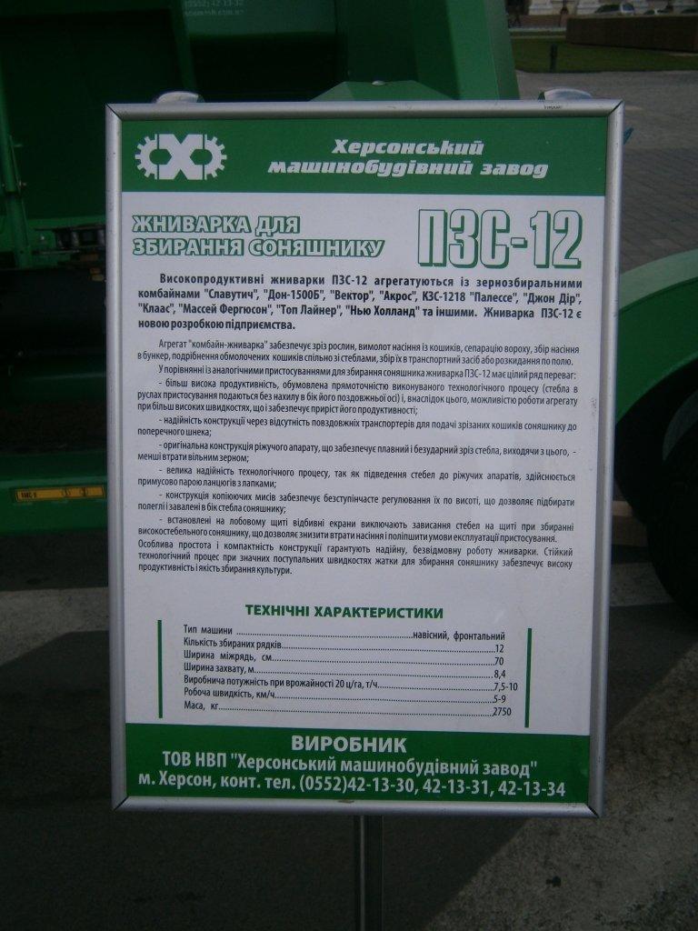 P9210026
