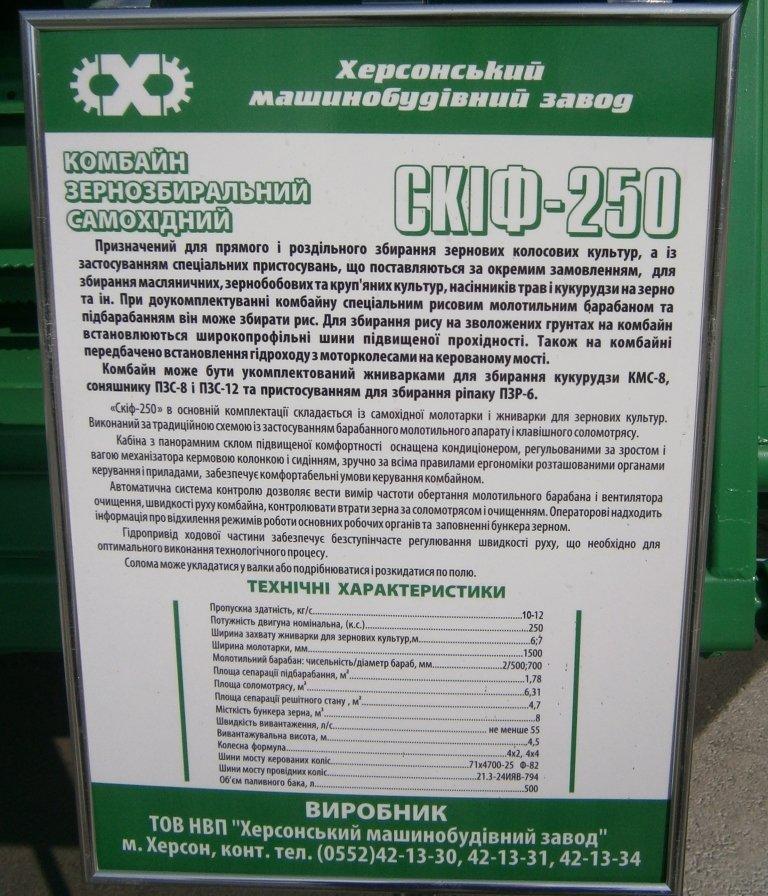 P9210020
