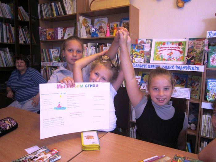 Маленькие мариупольцы благодаря библиотекарям учились писать стихи , фото-4