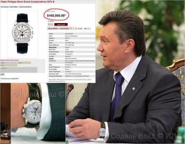 ianukovic hodinnik