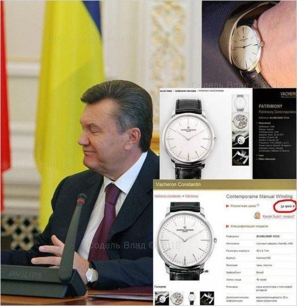 ianukovic hodinnik 1